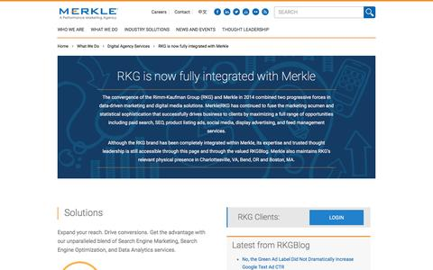 RKG and the RKG Blog Are Now Fully Integrated with Merkle | Merkle