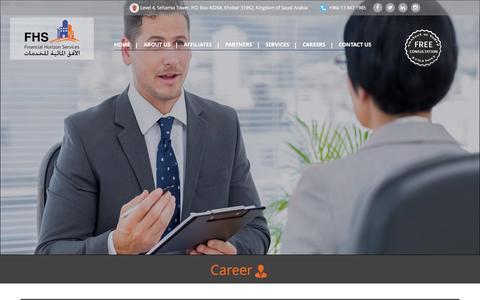 Screenshot of Jobs Page f-horizon.com - Career - captured Nov. 25, 2016