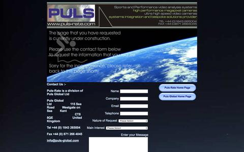 Screenshot of Products Page puls-rate.com - Contact Us - captured April 12, 2016