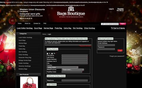 Screenshot of Login Page premecha.com - Login : Top Designer Handbags Online Sale, All Brand Handbags 100% Leather! - captured Oct. 27, 2014