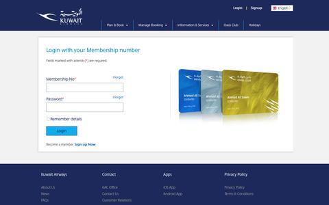 Screenshot of Login Page kuwaitairways.com - Kuwait Airways - captured Oct. 17, 2017