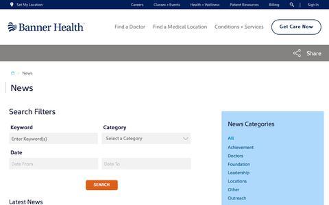 Screenshot of Press Page bannerhealth.com - News - captured April 15, 2018