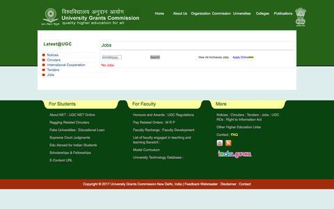 Screenshot of Jobs Page ugc.ac.in - Welcome to UGC, New Delhi, India - captured Nov. 25, 2017