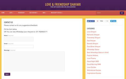 Screenshot of Contact Page shayari4lovers.com - Contact Us – Shayari 4 Lovers - captured Dec. 5, 2016