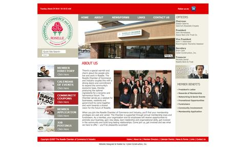 Screenshot of About Page rosellechamber.com - Roselle Chamber of Commerce - captured March 29, 2016