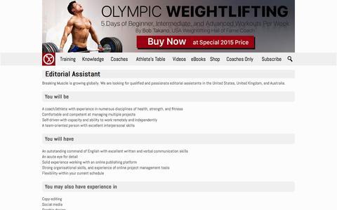 Screenshot of Jobs Page breakingmuscle.com - Editorial Assistant   Breaking Muscle - captured Dec. 3, 2015