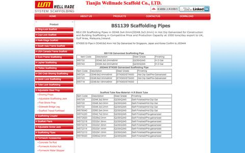 Screenshot of Products Page wm-scaffold.com - BS1139 Scaffolding Pipe|Scaffold Tube - captured Feb. 16, 2016