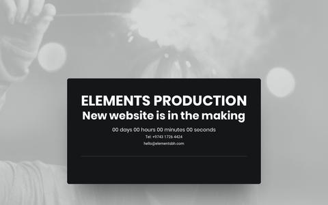 Screenshot of Home Page elementsbh.com - Coming Soon - Elements Cine Productions - captured Sept. 27, 2018