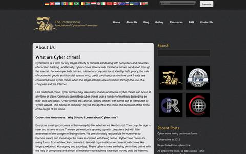 Screenshot of About Page cybercrime-en.org - About Us: International Association Fighting Cyber Crimes - captured March 22, 2016