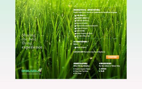 Screenshot of Home Page evaair.com captured Sept. 18, 2014