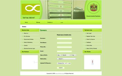 Screenshot of Jobs Page infinity-co.ae - Infinity Services - captured Oct. 6, 2014