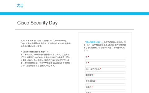 Screenshot of Landing Page cisco.com - Cisco Security Day - captured July 3, 2017