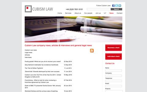 Screenshot of Press Page cubismlaw.com - Law news, Legal news, Articles & Interviews - Cubism Law - captured Sept. 30, 2014