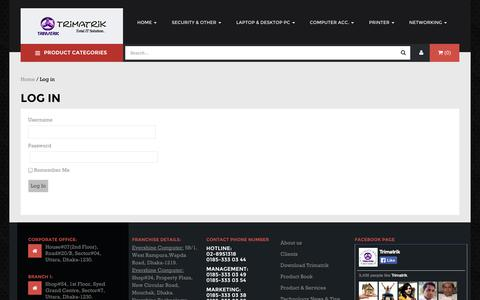 Screenshot of Login Page trimatrikbd.com - Trimatrik Multimedia - captured Nov. 5, 2014