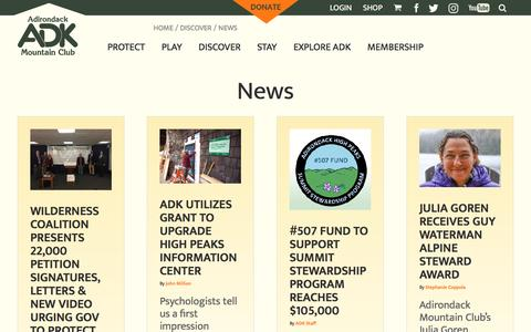 Screenshot of Press Page adk.org - News | Adirondack Mountain Club - captured Nov. 20, 2016