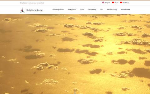 Screenshot of Home Page deltainterior.com - Deltainterior Home - Deltainterior - captured Oct. 5, 2014