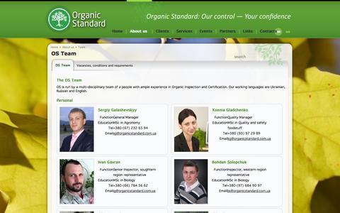 Screenshot of Team Page organicstandard.com.ua - Team - Certification body «Organic Standard» - captured Oct. 26, 2014