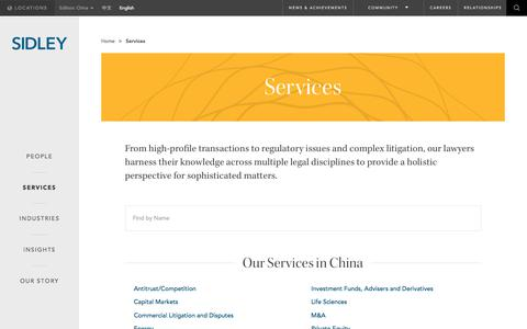 Screenshot of Services Page sidley.com - Services  | Sidley Austin LLP - captured Feb. 17, 2018