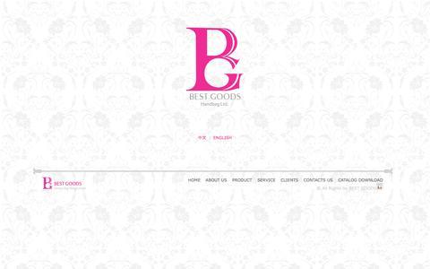 Screenshot of Home Page bg-bags.com - Best Goods Handbag LTD. - captured Oct. 5, 2014