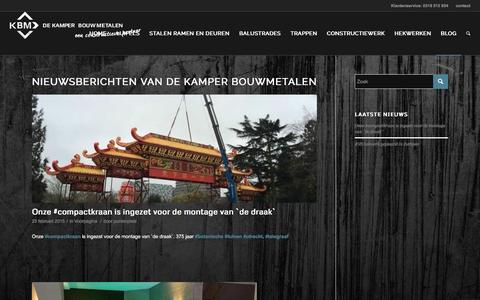 Screenshot of Blog bouwmetalen.nl - Blog - De Kamper Bouwmetalen - captured Feb. 8, 2016