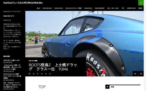 Screenshot of Home Page fuel-evo.com - Fuel Evo(フューエルエボ) Official Web Site | FuelEvoのページへようこそ - captured Jan. 15, 2016
