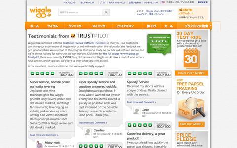 Screenshot of Testimonials Page wiggle.jp - | Wiggle - captured Nov. 4, 2014