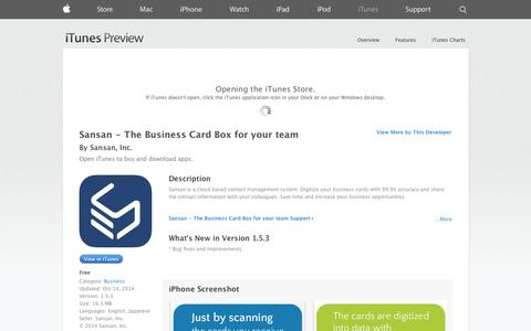 Screenshot of iOS App Page apple.com - Sansan - The Business Card Box for your team on the App Store on iTunes - captured Oct. 22, 2014