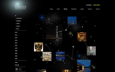 Screenshot of Maps & Directions Page sirius-lighting.jp - Works | SIRIUS LIGHTING OFFICE - captured Feb. 14, 2016