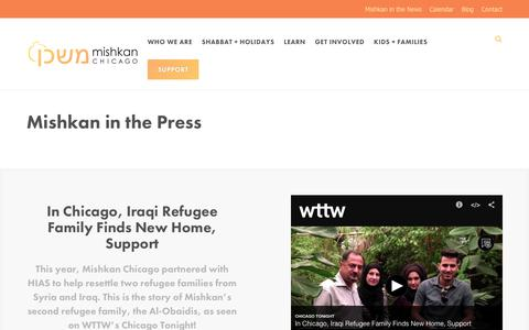 Screenshot of Press Page mishkanchicago.org - Mishkan in the News   Mishkan Chicago - captured Nov. 14, 2017