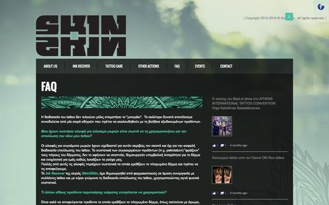 Screenshot of FAQ Page skin2skin.gr - FAQ | Skin2Skin - captured Sept. 30, 2014