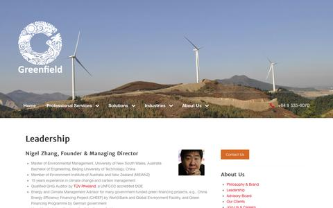 Screenshot of Team Page greenfieldcarbon.com - Leadership | Greenfield - captured Oct. 27, 2014