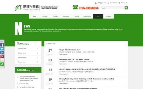 Screenshot of Press Page jxpcb.com - New-Shenzhen XunJiexing Circuit Tech Co., Ltd - captured Oct. 7, 2014