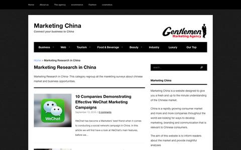 Marketing Research in China Archives - Marketing China