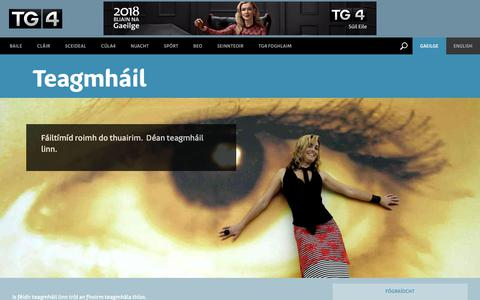 Screenshot of Contact Page tg4.ie - Teagmháil   Irish Television Channel, Súil Eile   TG4 - captured Sept. 27, 2018