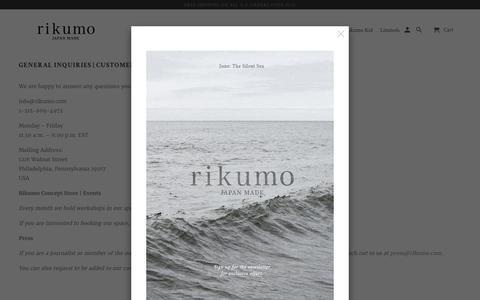 Screenshot of Contact Page rikumo.com - Contact Us - rikumo - captured June 30, 2017