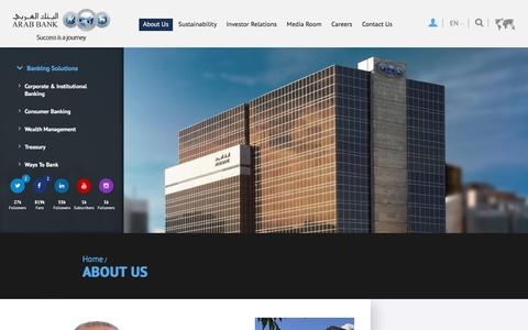 Screenshot of About Page arabbank.com - About Us - captured July 30, 2018