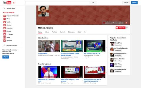 Screenshot of YouTube Page youtube.com - Manas Jaiswal  - YouTube - captured Oct. 26, 2014