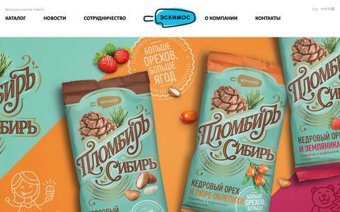 Screenshot of Home Page eskimos.su - Компания Эскимос - Производство мороженого, продажа мороженого. Томск - captured Oct. 27, 2018