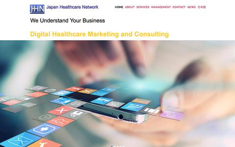 Screenshot of Home Page jhn.jp - Japan Healthcare Network - captured Oct. 4, 2017