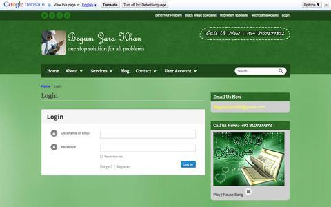 Screenshot of Login Page onlineproblemsolution.com - Login | Vashikaran Specialist | Vashikaran Mantra | Black Magic Specialist | Get your love back | Black Magic Spells | love marriage | love Spells - captured Nov. 5, 2014