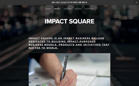 Screenshot of About Page impactsquare.com - About — IMPACT SQUARE - captured Nov. 11, 2015