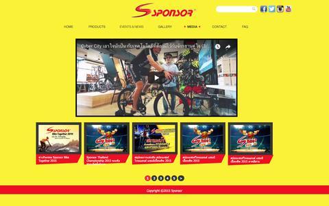 Screenshot of Press Page sponsor.co.th - SPONSOR | media - captured Dec. 6, 2017