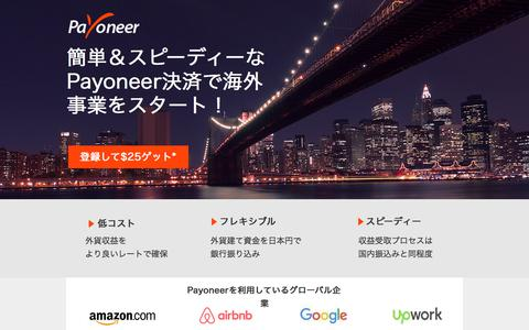 Screenshot of Landing Page payoneer.com - Payoneer International Money Transfers - captured March 2, 2018