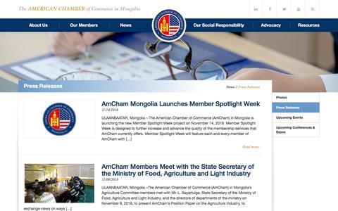 Screenshot of Press Page amcham.mn - Press Releases | AmCham Mongolia - captured Nov. 20, 2016