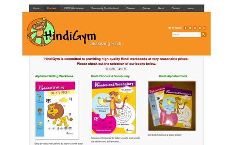 Screenshot of Products Page hindigym.com - HindiGym - Books to make Hindi Learning fun for Kids! - HindiGym - captured Sept. 23, 2014