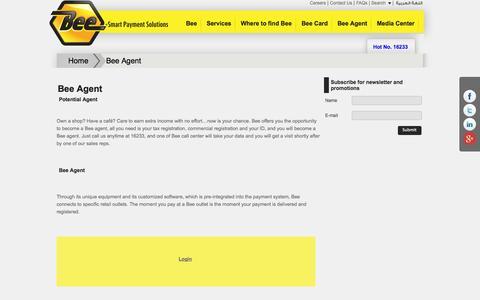 Screenshot of Login Page bee.com.eg - Bee Agent - captured Nov. 4, 2014