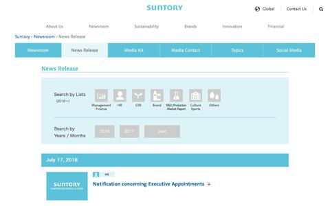Screenshot of Press Page suntory.com - Suntory | News Release - captured July 26, 2018
