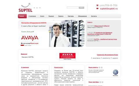 Screenshot of Home Page suptel.ru - Техническая поддержка Avaya, сервисное обслуживание Avaya, продажа оборудования Avaya - captured Sept. 24, 2014