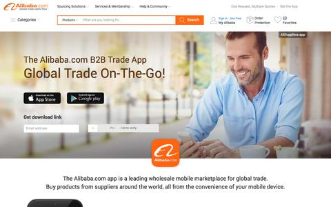 Alibaba.com App