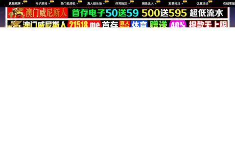 Screenshot of Home Page deshifone.com captured Nov. 6, 2018